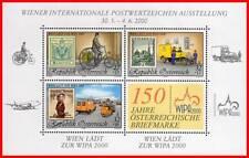 AUSTRIA 2000 WIPA-2000 STAMP SHOW S/S SC#B370a MNH CV$30.00 CYCLING (DEL2)