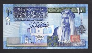 Jordan p-36a , UNC , 10 Dinars , 2002 , King Hussein , REPLACEMENT !!