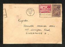 1965 Malaya Malacca To Singapore 10c + 5 Cents Stamp Chop Mail Cover (C1404)