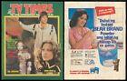 1982 Philippines TV TIMES MAGAZINE Erin Gray #31