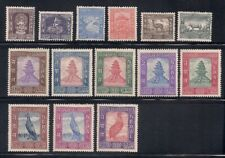 Nepal   1959-60   Sc # 104-17   MNH  OG    XF   $150   (43539-5)
