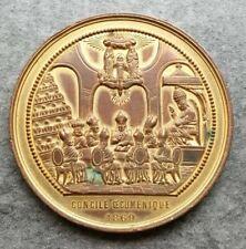 Medaglia Vaticano Pio IX Concile Oecuménique 1869 50mm 48,70gr