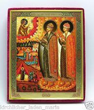 Ikone heiligen Boris und Gleb икона святые Борис и Глеб освящена 23x19x2 cm