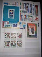 Germany East/GDR/DDR 1973 MNH. Free UK P&P.