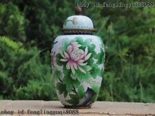 Copper Cloisonne Enamel Butterfly Chrysanthemum Flower Bottle Vase Pot