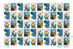 US SCOTT 2791 - 94 PANE OF 50 GREETING STAMPS 29 CENT FACE MNH