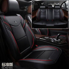 PU Leather Car Seat Cover 5-Seat Cushions Front & Rear Set 6D Luxury Interior