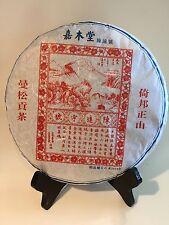 2015 Chen Yuan Hao Thousand ManSong Tribute  Puer Puerh Pu-erh Tea Cake (RAW)
