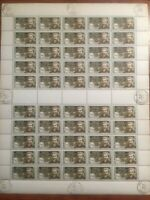 Colonies françaises - AEF - n° 83** planche de 50, oblit dans les angles