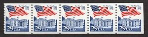 USA, SCOTT # 2609, STRIP OF 5 PNC # 1, FLAG OVER WHITE HOUSE, WITH SMALL FAULT