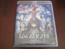 Puella Magi Madoka Magica Movie Rebellion Blu-ray English Dub Aniplex OOP