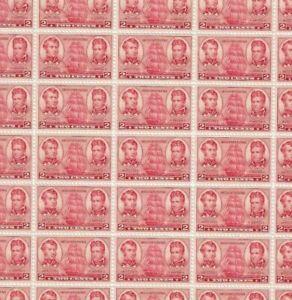 #791 STEPHEN AND THOMAS MACDONO Full MINT Sheet of 50 missing tiny margin