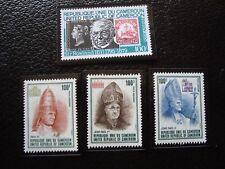 CAMERÚn - sello yvert y aire de tellier N° 294 296 a 298 n (cam1) stamp