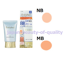 "JAPAN Kanebo Freshel UV Skincare BB Cream ""MB"" 50g / with Tracking!!"