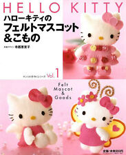 *Hello Kitty Felt Mascot and Goods - Japanese Craft Book