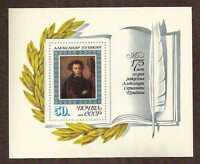 Russia 1974 Pushkin 175th Anniv. S/S … MNH ** … FREE SHIPPING