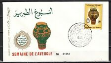 Morocco, Scott cat. 545. Blind Week issue. Pottery shown. First Day cover.