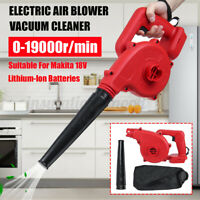 Cordless 19000r/min Blower Vacuum Leaf Dust Tool For Makita 18V Li-ion Battery