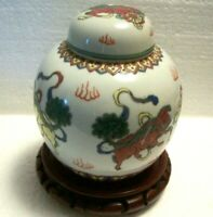 Vintage Chinese Embossed Dancing Foo Dog/Guardian Lion Ginger Jar with Lid