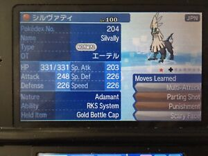 Pokemon Sun Moon Home Japan Event 6IV Shiny Silvally Guide with Gold Bottle Cap