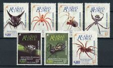 More details for ecuador 2018 mnh spiders aranas 7v set spider insects stamps