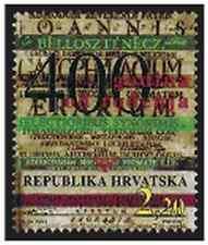Timbre Croatie 252 ** année 1994 lot 10585