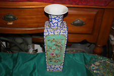 Quality Chinese Porcelain Pottery Vase-Raised Birds Flowers-Marked-4 Sided-Tall
