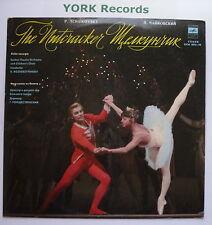 30CM 0673-74 - TCHAIKOVSKY - The Nutcracker ROZHDESTVENSKY - Ex Con LP Record