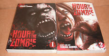 Hour of the Zombie Vol. 1 and 2 Manga Graphic Novels Set English