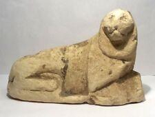 GRAND LION EGYPTIEN EN CALCAIRE - PTOLEMAIQUE 662/30 BC- EGYPTIAN LIMESTONE LION