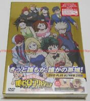 My Hero Academia Two Heroes First Limited Edition DVD Booklet Japan TDV-29026D