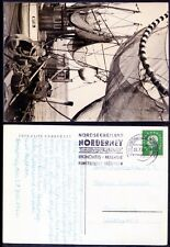 Germany 1960 Post Card, Cancellation on Bronchitis, Allergy, Disease, Medicine
