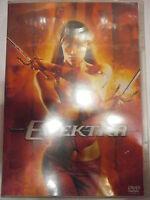ELEKTRA - DVD ORIGINALE - visitate il negozio ebay COMPRO FUMETTI SHOP