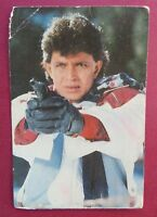 MITHUN CHAKROVARTY INDIAN MOVIE ACTOR BOLLYWOOD Picture postcard 15  X 10 CM Q 1