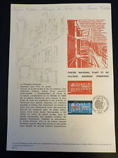 FRANCE MUSEE POSTAL FDC 05-77   CENTRE NATIONAL D ART POMPIDOU  1F  PARIS  1977