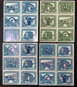 Guatemala Earthquake Issue Blocks of 6 1972-73 MNH-