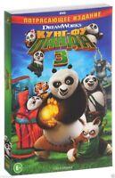 Kung Fu Panda 3 (DVD, 2016) English,Russian,Ukranian *NEW & SEALED*