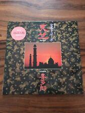 "Ten-Jiku Kitaro- Original Soundtrack From NHK ""Silk Road""- LP Record- 1983 Japan"