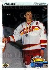 1990-91 Upper Deck French #526 Pavel Bure