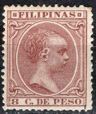 PHILIPPINES 1890/7 STAMP Sc. # 162 MH VARIETY STAIN ON THE EAR