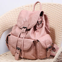 Women's Drawstring Faux Leather Backpack Rucksack Daypack Travel Bag Cute Purse
