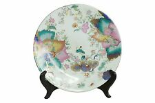 """Beautiful Chinese Tobacco Leaf Style Porcelain Plate 12"""""""