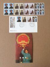 1983 China Stamps J97 90th Ann. of Birth of Comrade Mao Zedong MNH Blocks, FDCs