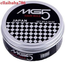 MG5 Japan Hair Wax Gel Hair Styler - 100 ML