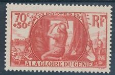 CL - TIMBRE DE FRANCE N° 423 NEUF LUXE **