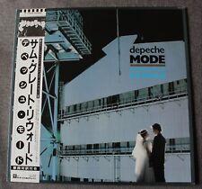 Depeche Mode, some great reward, LP - 33 tours import Japon