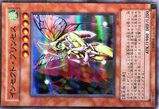 Ω YUGIOH CARTE NEUVE Ω ULTRA PARALLELE N° 307-025 Insect Princess