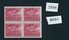 MNH Stamp block / VOLKSSTURM / February 1945 Issue / Peoples Army / Third Reich