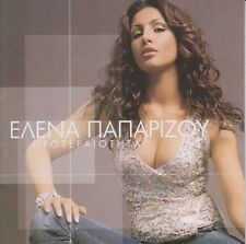 Helena Paparizou Protereotita CD 2004