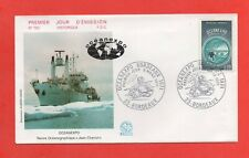 "FDC 1971 - Oceanexpo - Ship Oceanographic "" Jean Charcot "" (1431)"